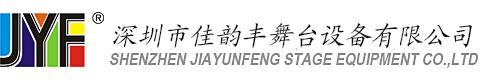 深圳市佳韵丰亚博客服电话设备有限公司