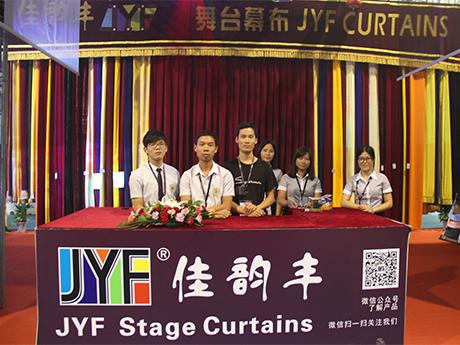 2016年9月北京展