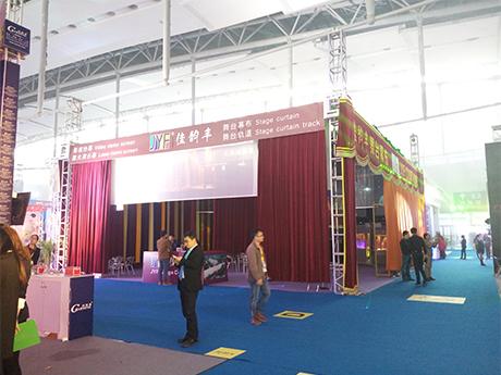 2016年3月广州展