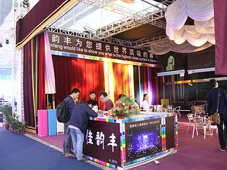 广州灯光音响展览会