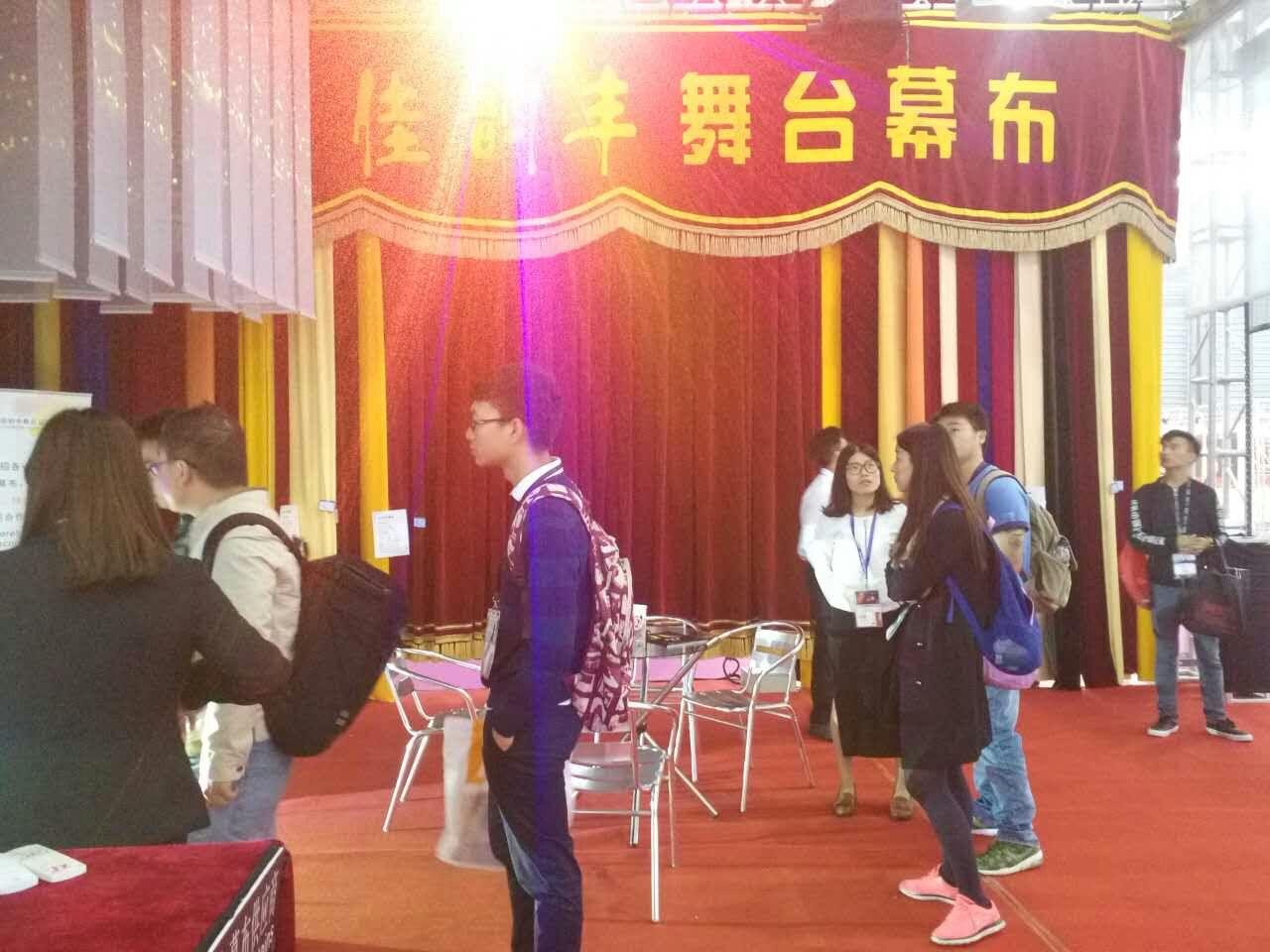 聚焦2016上海亚博客服电话美术创作与科技成果展暨第四届上海亚博客服电话美术学会舞美作品展